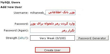 http://mihanwebhost.com/images/learning/cpdbbck/cpdb3